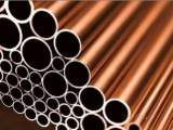 Yorkshire Copper Tube X222 Na Yorkex 2 Metre Copper Tube With 22mm Outer Diameter